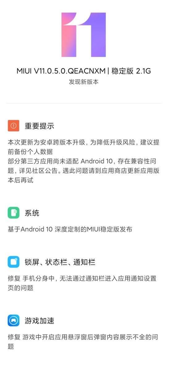 Mi 8 MIUI 11 stable update